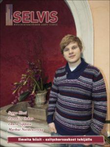 Lehden kansi: 1/2012