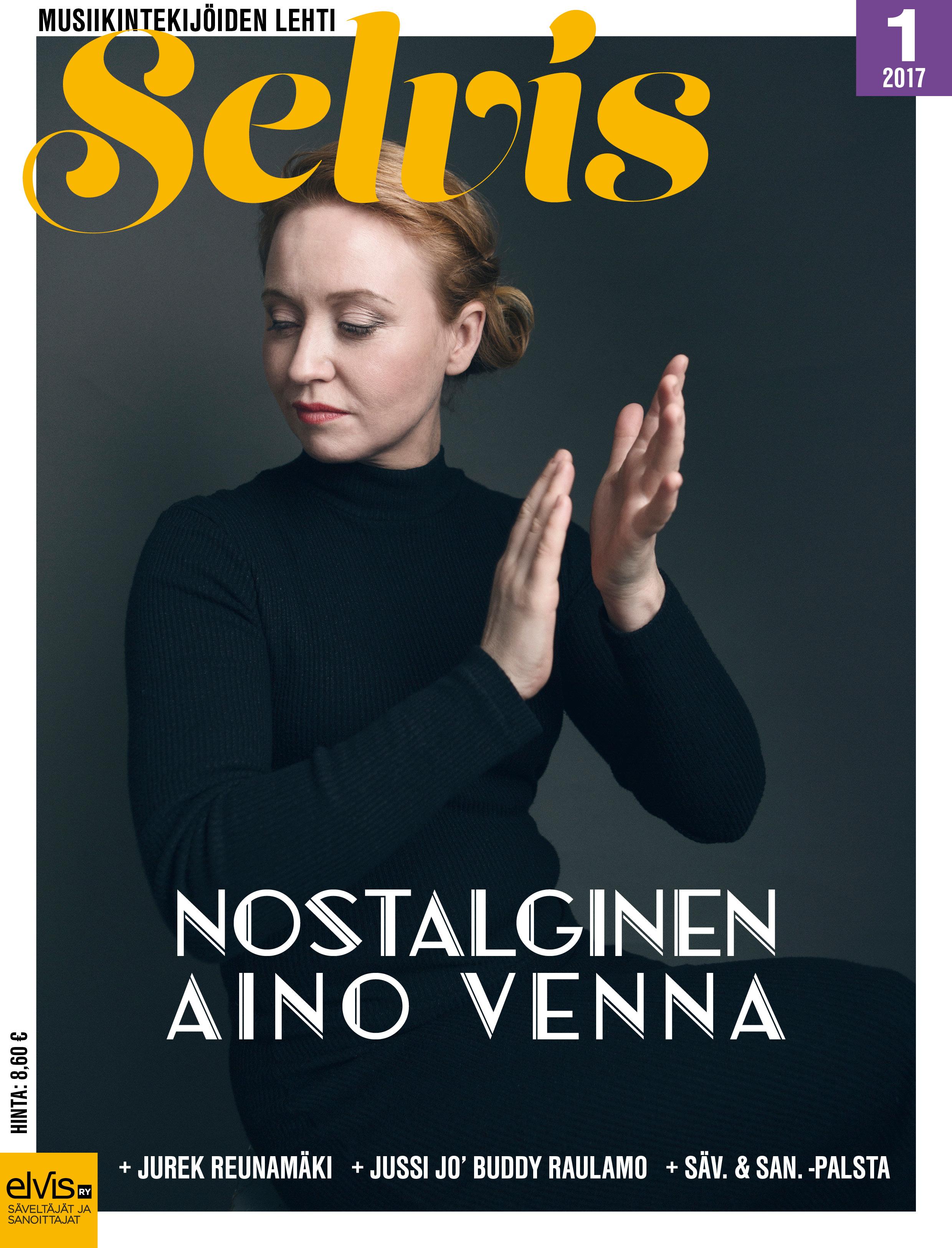 Lehden kansi: 1/2017